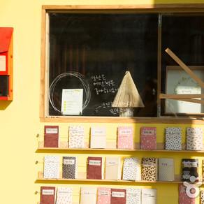 ร้านหนังสือมือสองแบดาริ (Baedari Secondhand Bookstore Alley (배다리 헌책방 골목))