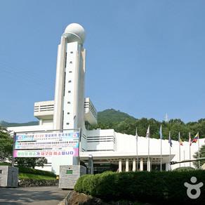 หอรำลึกชัยชนะแม่น้ำนักดง (Nakdong River Victory Memorial Hall (낙동강승전기념관))