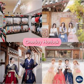 5 พิกัดร้านเช่าชุดฮันบกใกล้พระราชวัง