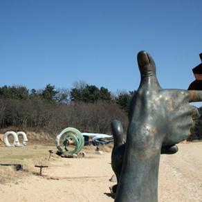 สวนรูปปั้น แบมิกุมิ (Baemikkumi Sculpture Park (배미꾸미조각공원))