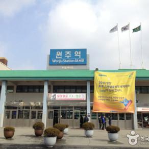 สถานีวอนจู