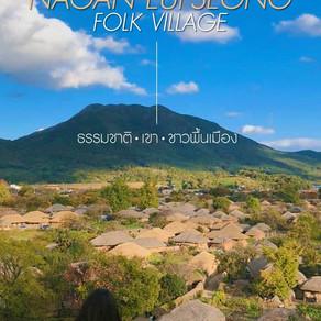 ซึมซับวิถีชีวิตแบบเกาหลีแท้ๆกันที่หมู่บ้านพื้นเมือง Nagan Eupseong Folk Village