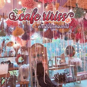 Cafe Ririss คาเฟ่ดอกไม้สวยๆหลากสีสัน