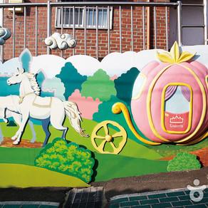 หมู่บ้านเทพนิยายซงวอลดง (Songwol-dong Fairy Tale Village (송월동 동화마을))