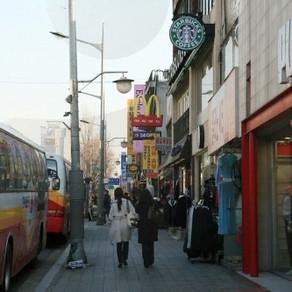 ชม ชิม ช้อปกันที่ถนนอิแทวอน (Itaewon Shopping Street)