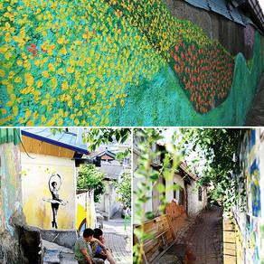 หมู่บ้านจิตรกรรมฝาผนัง ดงพีรัง เมืองทงยอง (Dongpirang Mural Village, Tongyeong)