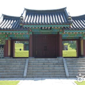 หลุมฝังศพของผู้รักชาติเจ็ดร้อยคน (กึมซาน) (Tomb of Seven Hundred Patriots (Geumsan) (금산 칠백의총))