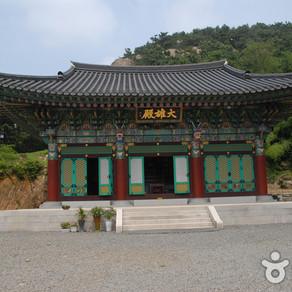 วัด Taeeulam (Taean)