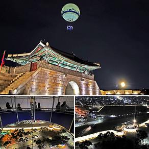 ทะยานสู่ท้องฟ้ายามค่ำคืนในเมืองซูวอน