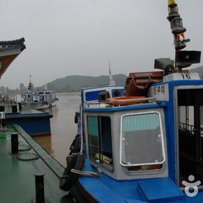 เรือข้ามฟาก Goransa