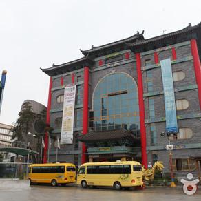ศูนย์วัฒนธรรมเกาหลี - จีน (Korean-Chinese Cultural Center (한중문화관))