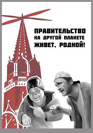 Квалитетпром