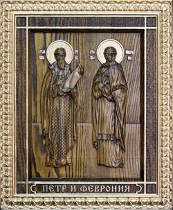 Св Петр и Феврония