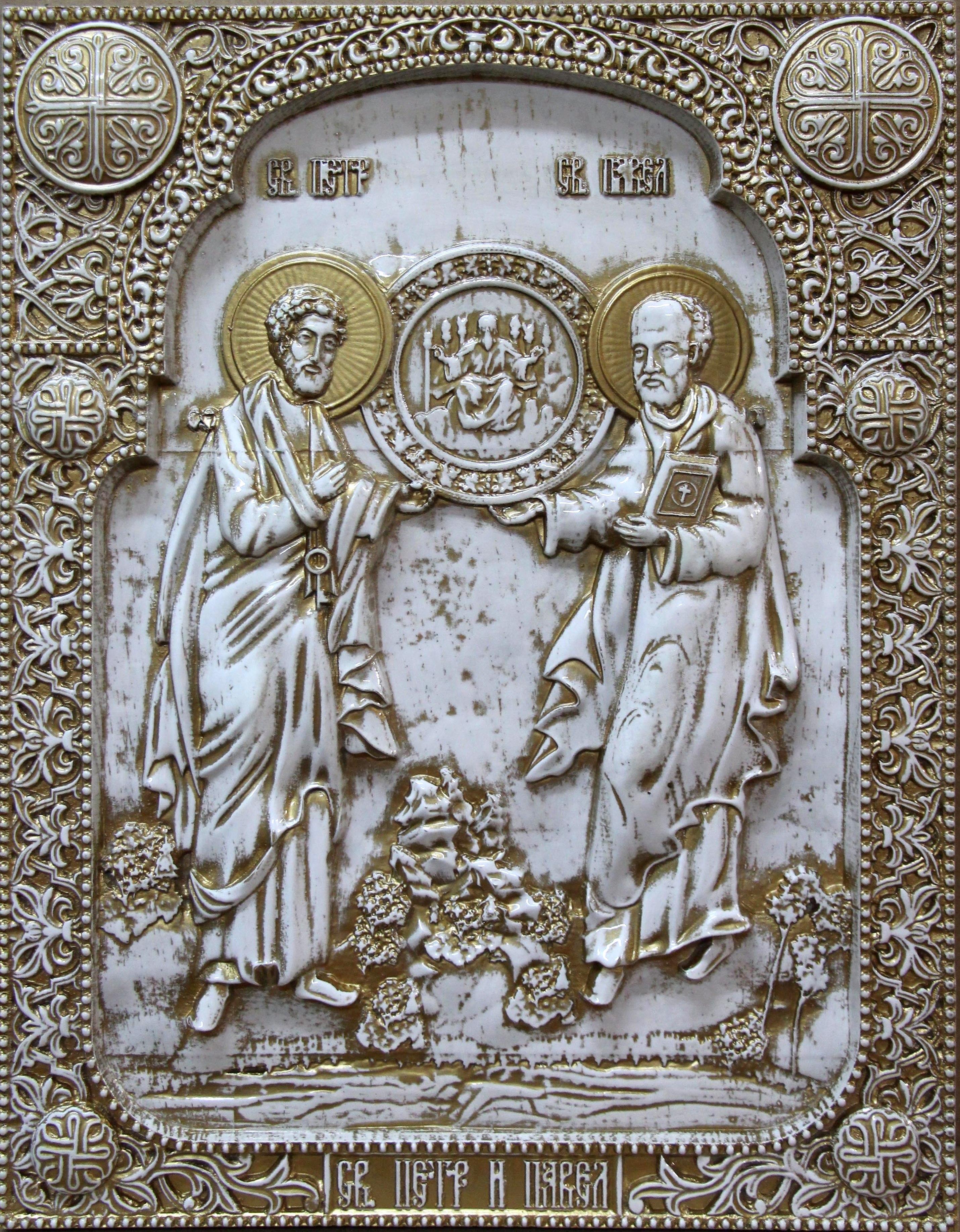 Икона Св Петр и Павел
