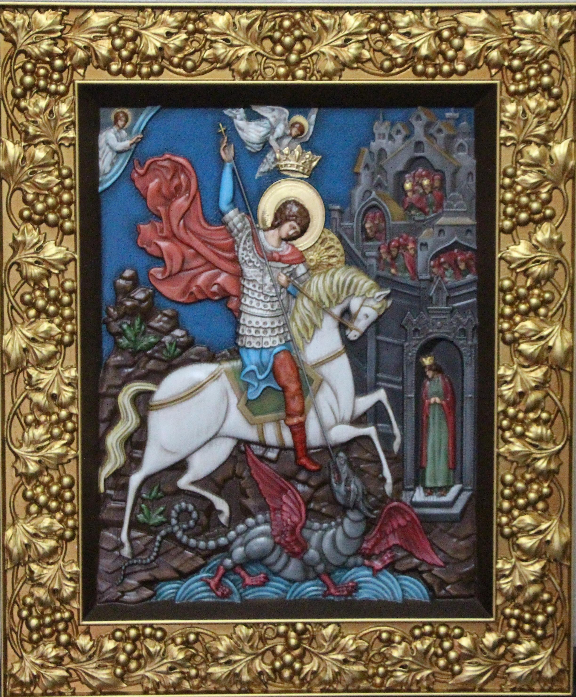 Св Георгий Победоносец