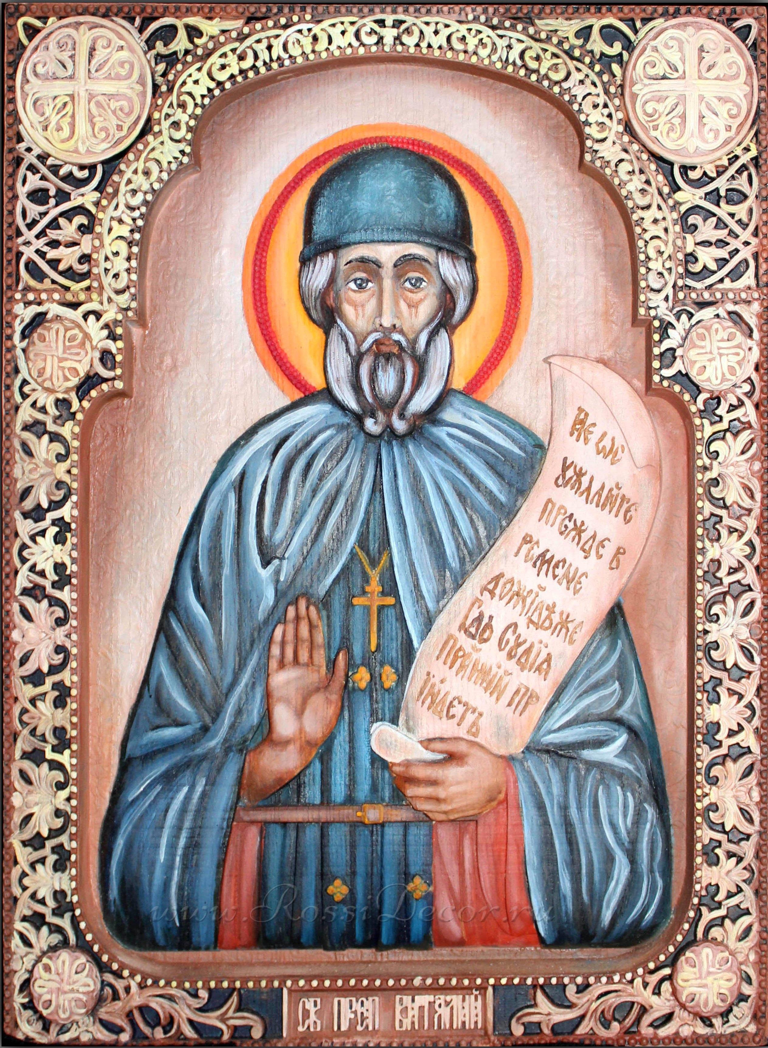 Икона Св Преп Виталий