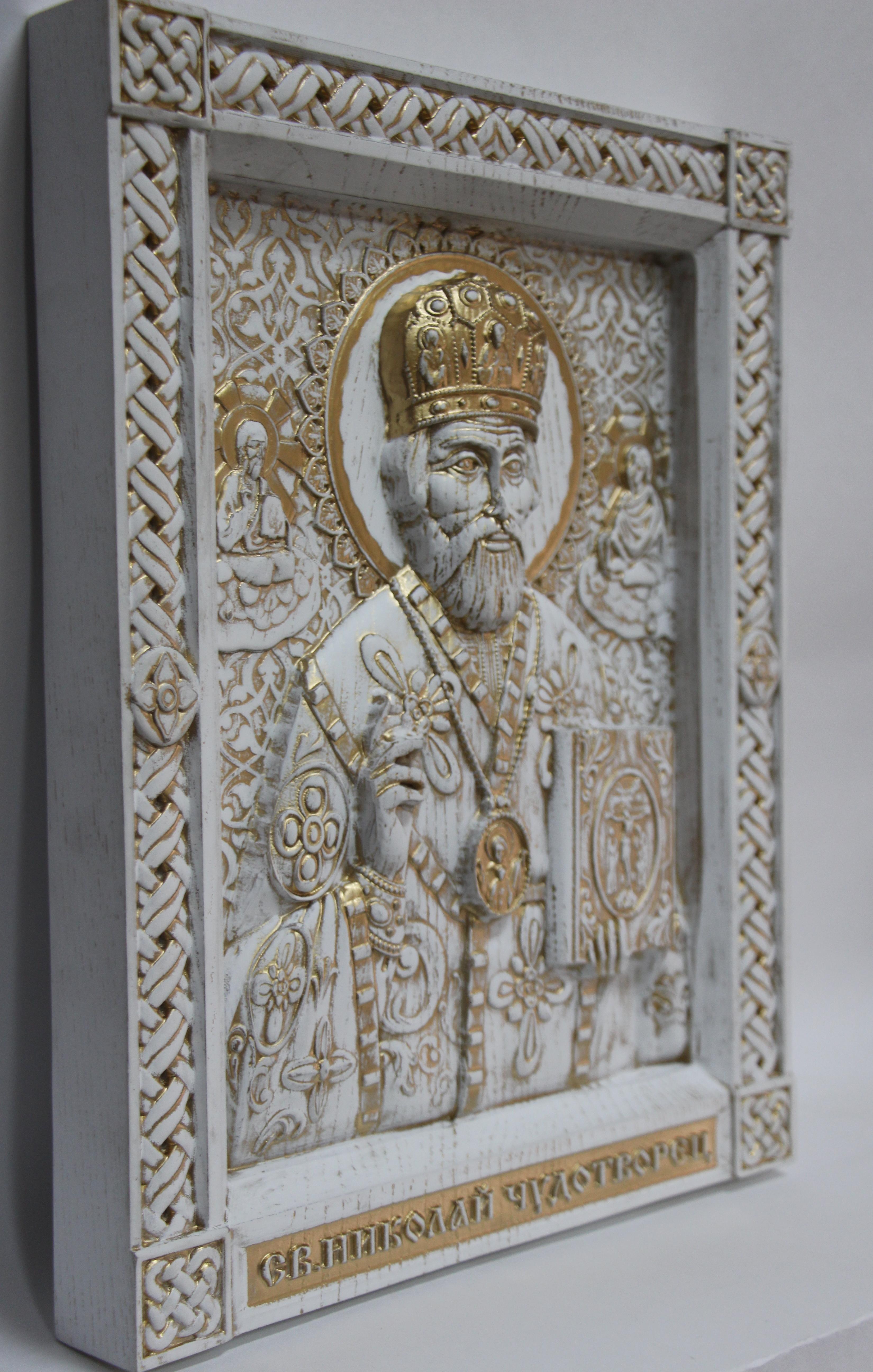 Св Николай Чудотворец
