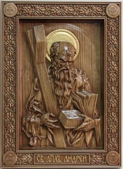 Св Апостол Андрей