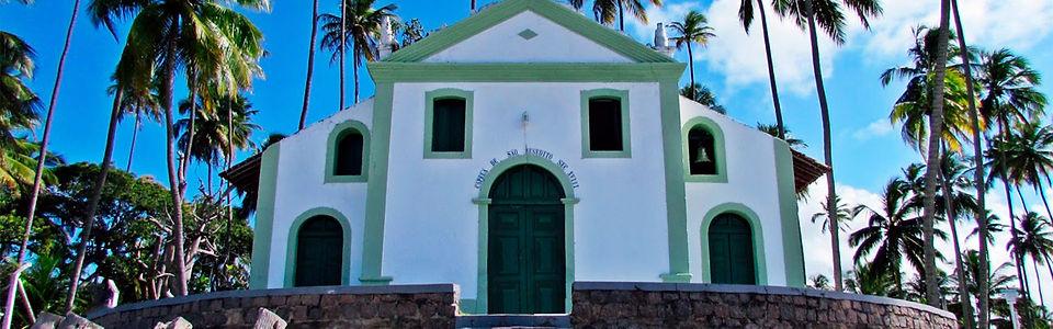 Condomínio Carneiros Beach Resort   Praia dos Carneiros