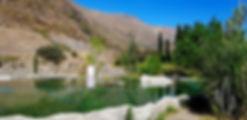Private tours in santiago chile