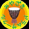 宮崎ドラムサークルロゴs.png