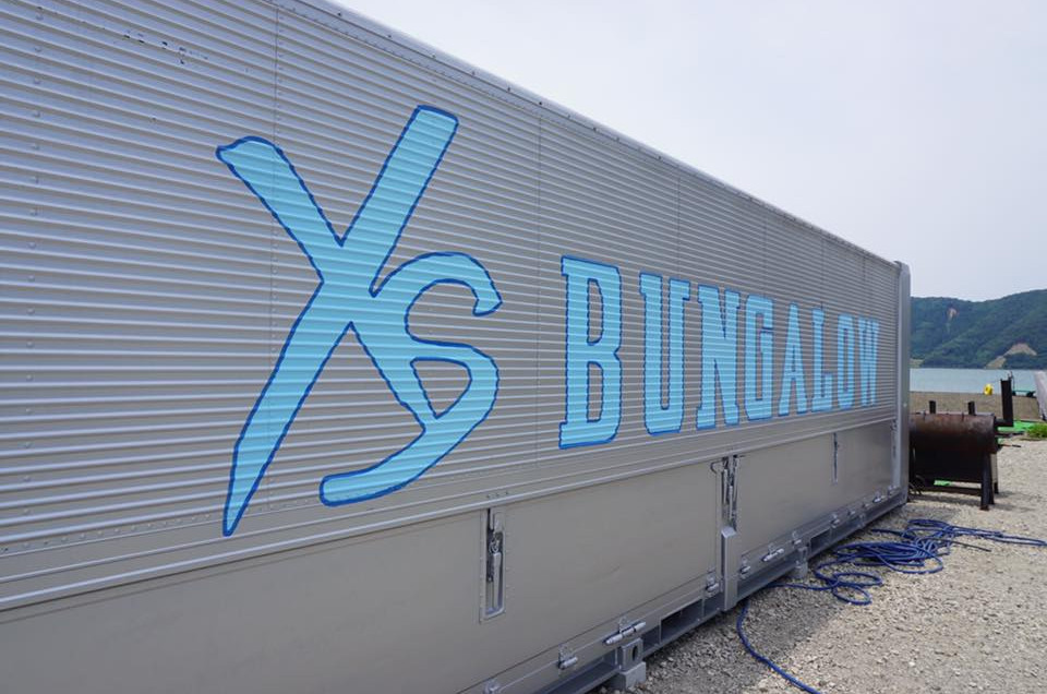 XS Bungalow Obama