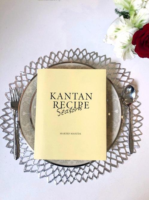 KANTAN RECIPE  Seasons 第二弾