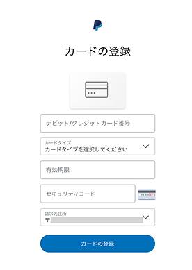 スクリーンショット 2020-05-27 20.47.29.png