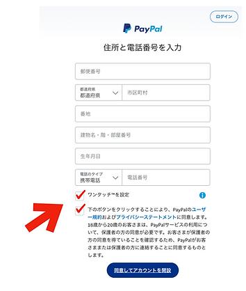 スクリーンショット 2020-05-27 20.41.05.png