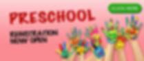 Preschool Registration - Click Here - 2020-2021