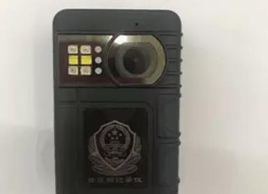 Camoro CMO-H50