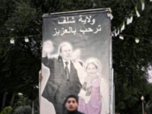 sabrina_teggar_algerie2012_14.jpg