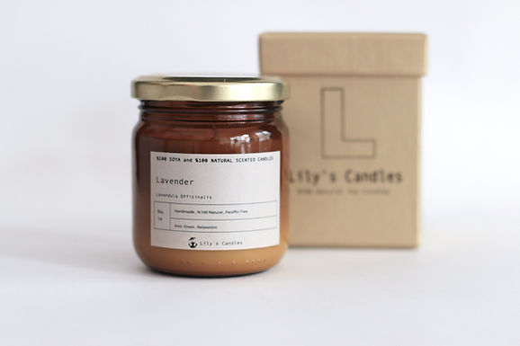 LAVENDER Natural Soy Candle | Dark Glass