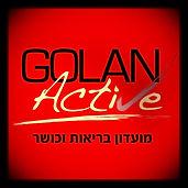 Golan Active