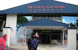 Yew Lee Metal Works Malaysia