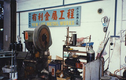 Yew Lee Metal Works in 1980s