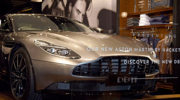 Aston Martin DB11 Launch at Hackett