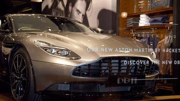 Aston Martin DB11 Launch at Hackett