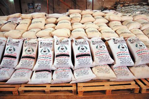 hamdani coffee bags