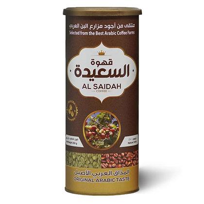 Al Saidah Arabica Coffee 250G