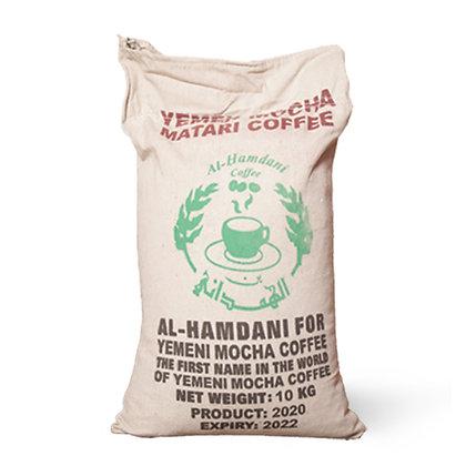 Al-Hamdani Premium Matari Green Beans 10KG