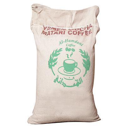 Al-Hamdani Premium Matari Green Beans 25KG