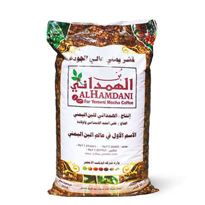 Al-Hamdani Premium Yemeni Coffee Peel 500g Wholesale