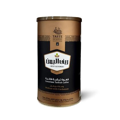 Reef Al-Yemen Arabica Coffee 500G Wholesale