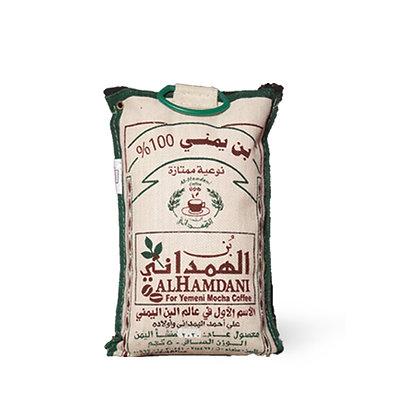 Al-Hamdani Premium Matari Green Beans 5KG