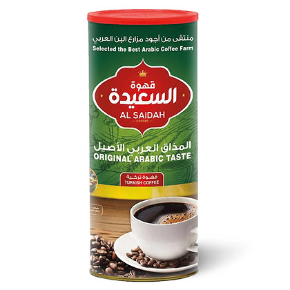 Al Saidah Turkish Coffee 500G