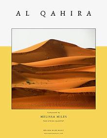 Al Qahira Cover.jpg