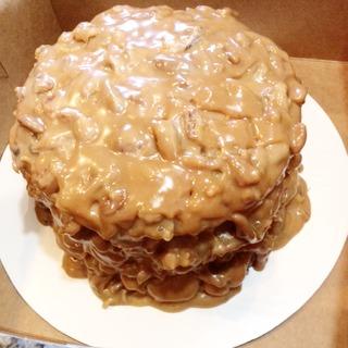 praline cake extra pecans_edited
