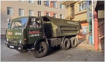 АК Самосвалов Камаз.jpg