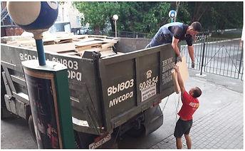 камаз вывоз мусора.jpg